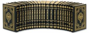 World Book Encyclopedias