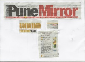 Pune Mirror - British Library