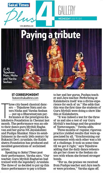 Sakal Times - 15.07.15
