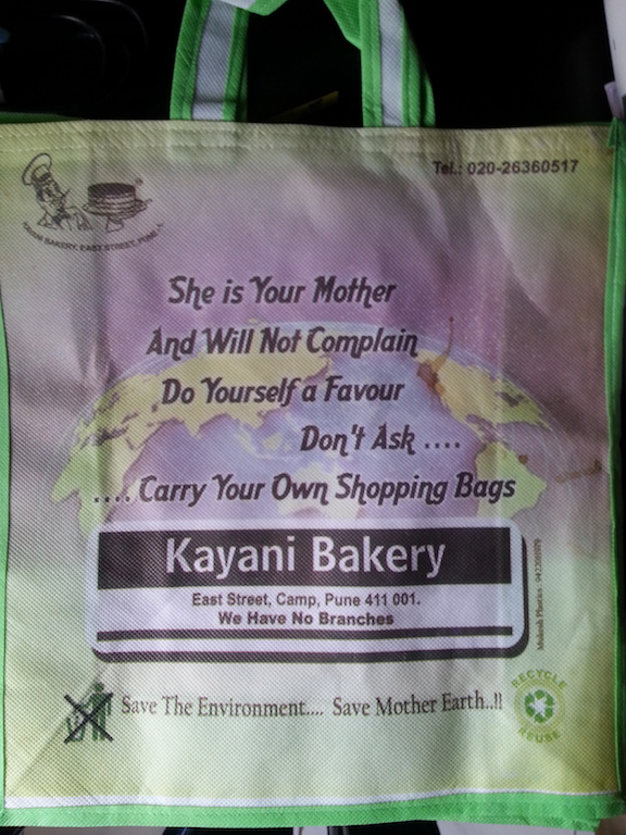 Kayani Bag