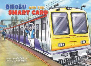 Buy Bholu and the Smart Card