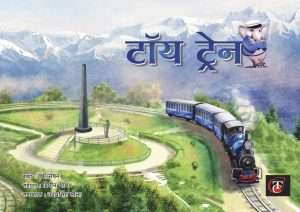 Buy Toy Train (Hindi)