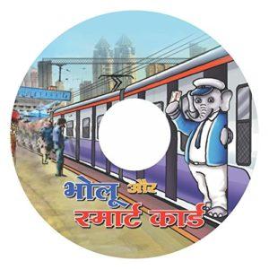 Bholu aur Smart Card animation