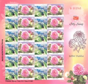 ToyTrain Stamp