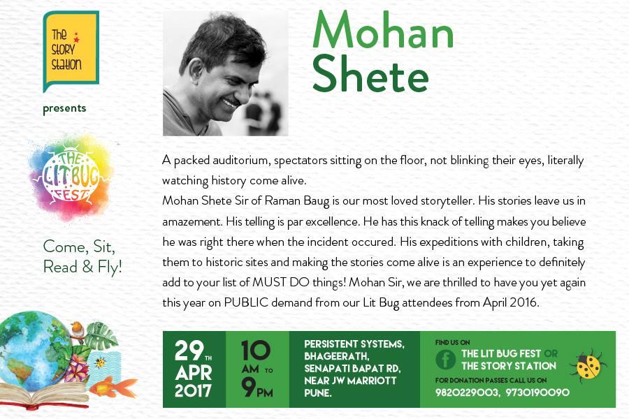 Mohan Shete