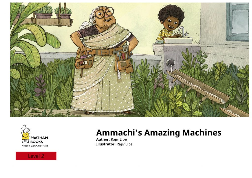 Ammachi's Amazing Machines book cover - Ammachi with her hands on her waist, many tools hanging there, Sooraj in the background washing his hands