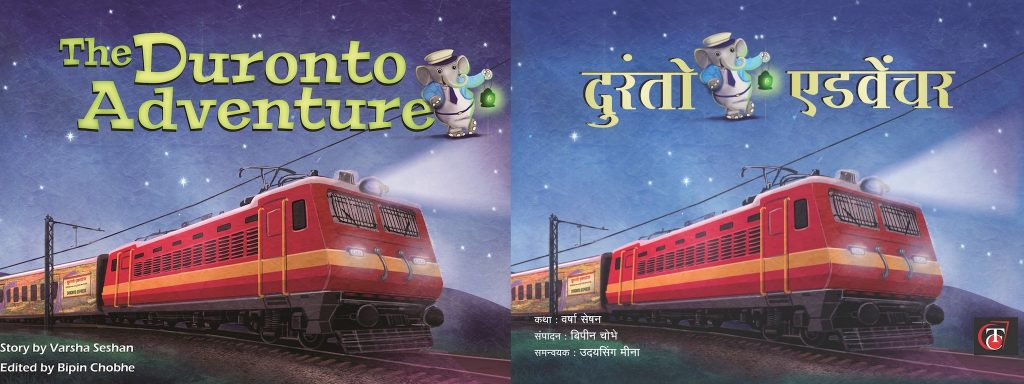 The Duronto Adventure - the first railway adventure for middle-grade readers