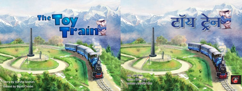 The Toy Train - the second railway adventure for middle-grade readers