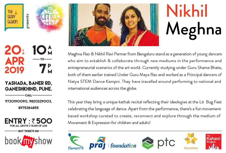 Lit Bug promotion - dancers Nikhil and Meghna