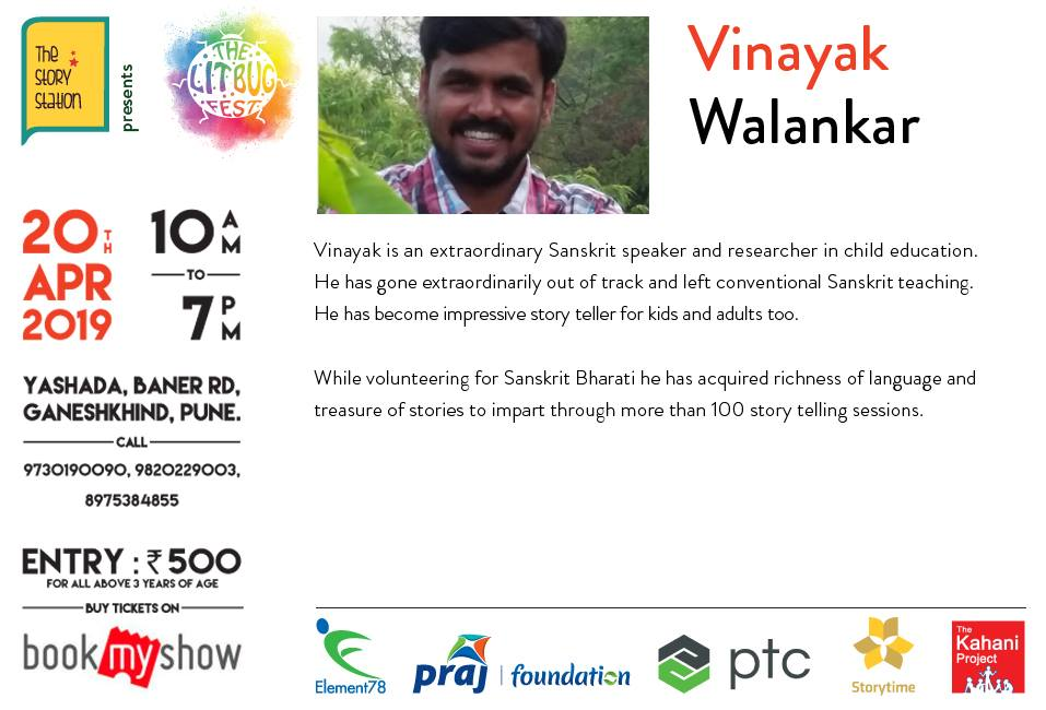 Lit Bug promotion - Sanskrit storytelling by Vinayak Walankar